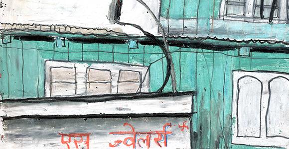 Inde-2001-SLIDER-02